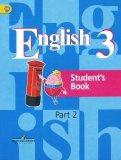 Кузовлев, Лапа, Костина - Английский язык. 3 класс. Учебник. В 2-х частях. Часть 2. ФГОС обложка книги