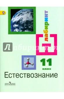 Книга белая полоса читать онлайн