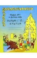 Антонина Полякова - Русский язык. Тетрадь для 1 класса. В 2-х частях обложка книги