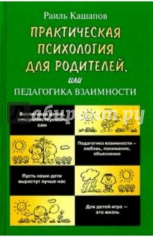 epub The Teacher\\'s Calendar School