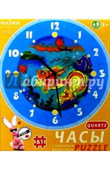 126-3 Часы Золотая рыбка