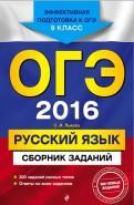 Гдз по русскому 9 Класс 171 - картинка 1