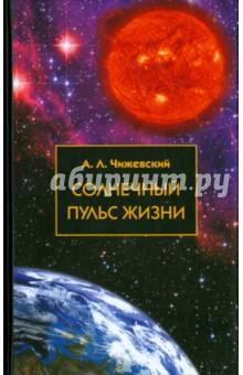 Книга delphi 7 читать