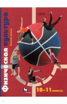 online The Cucumber for Java Book: Behaviour Driven Development for Testers and Developers