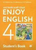 Биболетова, Денисенко, Трубанева: Английский язык. Enjoy English. 4 класс. Учебник. ФГОС