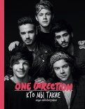 Direction One: One Direction. Кто мы такие