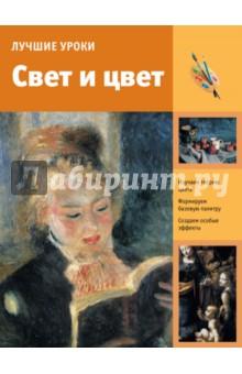 Учебник русского языка 5 класса читать