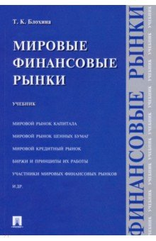 book Philo, Volume VII: On the Decalogue. On the Special Laws, Books 1