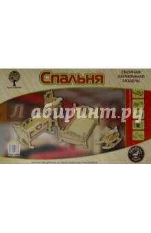 Купить Сборная деревянная модель Спальня (80025) ISBN: 6937890517384