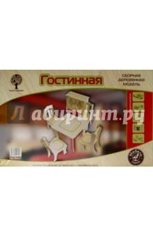 Купить Сборная деревянная модель Гостиная (80027) ISBN: 6937890517407