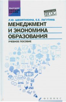 ebook micro markets workbook a market structure