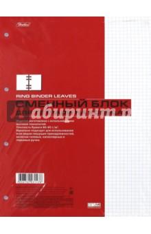 Купить Сменный блок к тетради на кольцах (А4, 80 листов) (80СБ4В1_02449/T31438) ISBN: 4606782031438