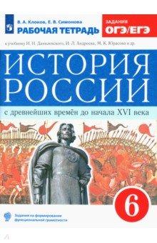 Читая книги на английском