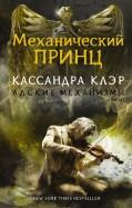 Читать много новых книг о войне
