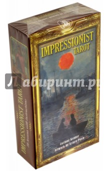 Таро Импрессионистов. 78 карт с инструкцией - Корин Кеннер