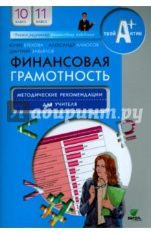 ebook raymond
