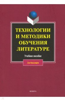 Http://www.eventman.pl/library.php?q=Book-Theoretical-Nuclear-And-Subnuclear-Physics/