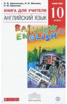 Взрослые комиксы на русском читать
