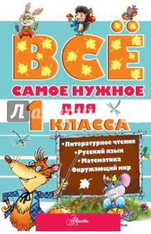 Гдз английского языка 9 класс биболетова читать онлайн
