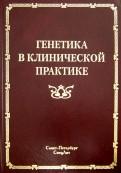 encyclopedia of the harlem