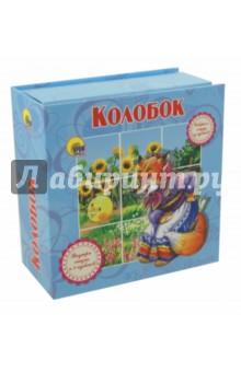 Купить Колобок ISBN: 978-5-378-25759-1