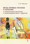 pdf Dark Legend (The Carpathians (Dark) Series, Book 8)