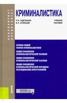 pdf Modern Persian Literature in Afghanistan: Anomalous Visions of History and Form (Iranian Studies)