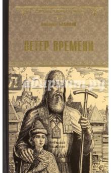 Дмитрий балашов младший сын читать онлайн