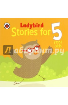 Stories for 5 Year Olds