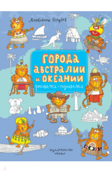 https://img1.labirint.ru/books53/528743/big.png