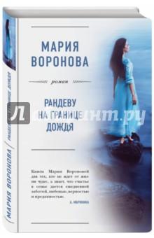 book A Companion to