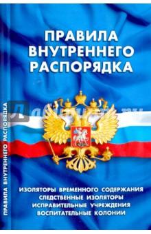 Приказ Минфина России от 17 декабря 2018... — gosobzor.ru