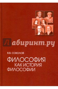 download handbook of interpersonal