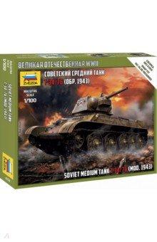 Купить Модель для сборки Советский танк Т-34/76 1943 г. (6159) ISBN: 4600327061591