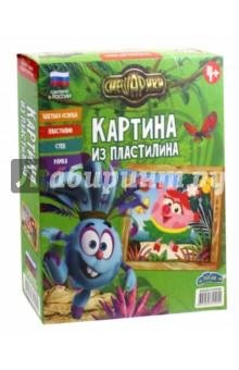 Купить Набор для творчества, картина из пластилина Нюша. Легенда о Золотом Драконе (GT3231) ISBN: 4605885721055