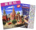 Т. Лобанова: Москва, на китайском языке