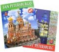 Е. Анисимов: СанктПетербург и пригороды, на испанском языке