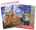 Е. Анисимов: СанктПетербург и пригороды, на японском языке