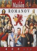 Е. Анисимов: Дом Романовых. 400 лет, на французском языке