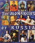 Е. Анисимов: Монархи России на английском языке