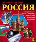 Андрей Розумчук: Россия