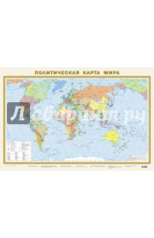 Политическая карта мира (А1)