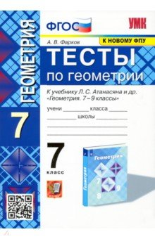 Электронный учебник по обществознанию 6 класс кравченко читать