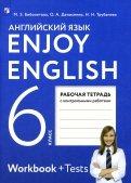 Биболетова, Денисенко, Трубанева: Английский язык. Enjoy English. 6 класс. Рабочая тетрадь. ФГОС