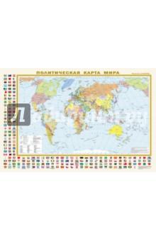 Политическая карта мира с флагами. Федеративное устройство