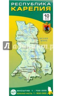 Купить Республика Карелия. Карта складная ISBN: 978-5-91704-060-8