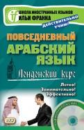 Решебник русского языка 6 класс ладыженская читать