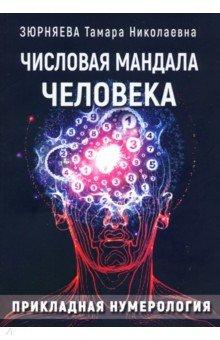 online Politische Theorien des 19. Jahrhunderts. II. Liberalismus, 1999