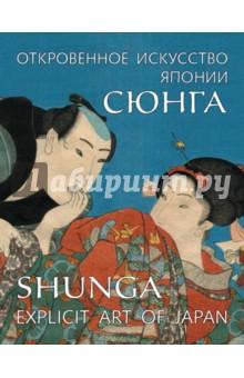 podvernula-yaponskaya-kniga-o-sekse-v-kartinkah-devka