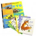 Комплект книг для детей обложка книги